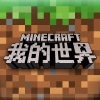 NetEase's China Minecraft launch brings in 30m players
