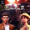 Deep Silver picks up Shenmue III publishing rights