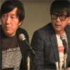 Developers Swery65 and Suda51 are teaming up for a new project
