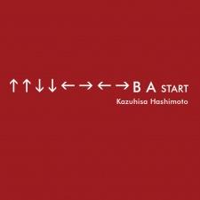 Konami Code creator Hashimoto has passed away