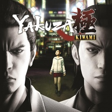 Yakuza is once again being turned into a film
